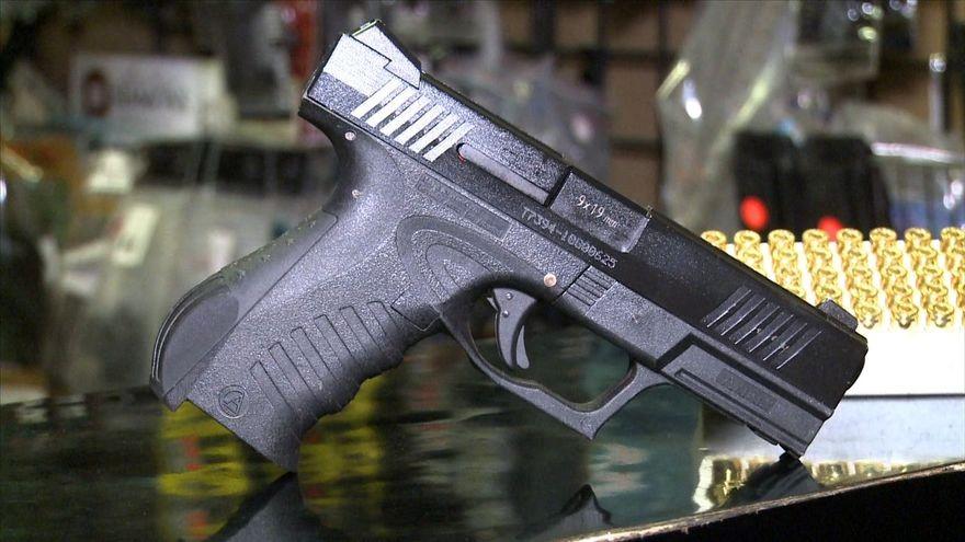 Investigación e Identificación de Armas de Fuego y sus Partes Relacionadas al Crimen Organizado.